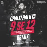 JUDWAA 2 - CHALTI HAI KYA 9 SE 12 - DJ KAWAL REMIX by ALL DJS CLUB