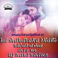 [www.newdjoffice.in]-Na Manasuni Thaakei Swaramai Moviei Song [ Love Mix ]  Mix Master By Dj Nani Smiley by newdjoffice.in
