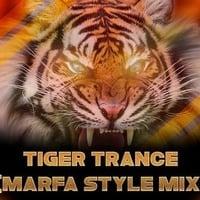 Tiger Trance Marfa vs House mix By Dj Raj kumar Sonu by www.Djoffice.in