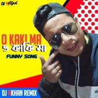 O Kaki Ma Song (Remix) DJ RKhaN by DJ RKhaN
