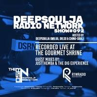 DSRN SHOW #092E by JUSTTHEMBA by THE DEEPSOULJA RADIO NETWORK