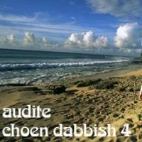audite - choen dabbish 4 (Dubwise / DnB / 2008) by audite