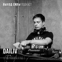 Vykhod Sily Podcast - Dailiv Guest Mix by Vykhod Sily/Выход Силы