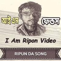 I am Ripon Video (Remix) by Dj AHI
