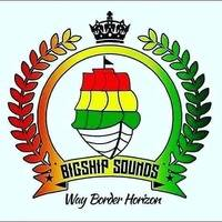 BIGSHIP 3rd Anniversary Spanish Lounge 2019 (hearthis by BIGSHIP SOUNDS