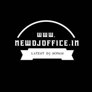 newdjoffice.in