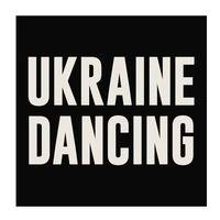 Ukraine Dancing - Podcast #013 (DJ Les Guest Mix) [CID FM 23.02.2018] by Ukraine Dancing